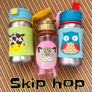 Trio of Skip Hop